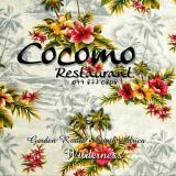 Cocomo Restaurant Wilderness: Garden Route