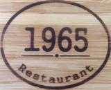 1965 Restaurant: 1965 Restaurant & Backpackers